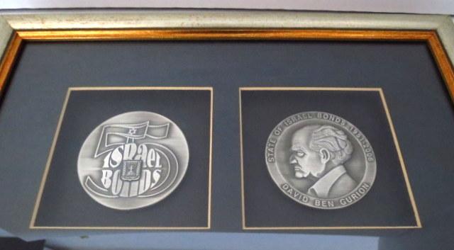 שתי מדליות לכבוד הבונדז 1951-2006 עם דיוקן בן גוריון, Israel Bonds