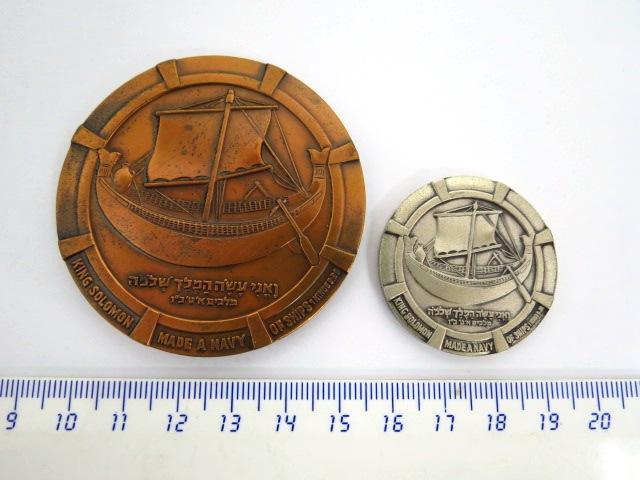 """שתי מדליות לכבוד א.ק. שלום תשכ""""ד 1964: כסף Sterling, 32 גרם, וארד"""