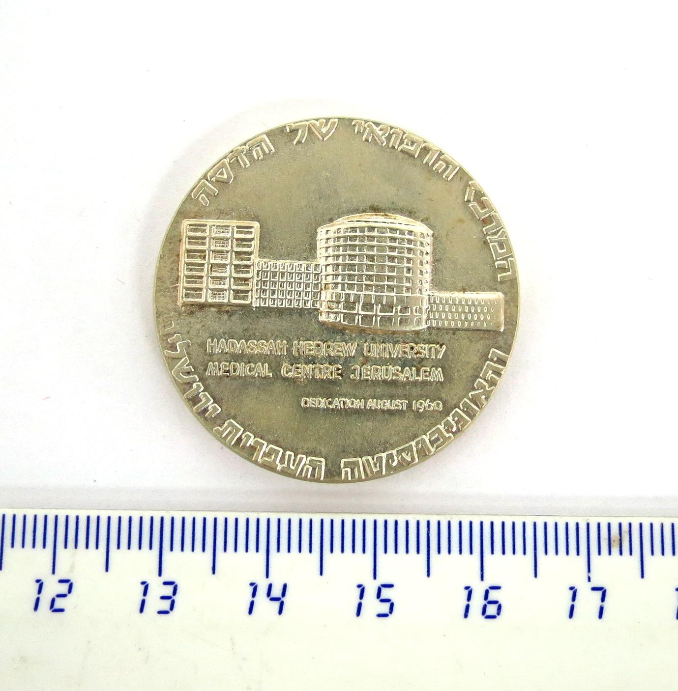 """מדלית כסף, המרכז הרפואי של הדסה, תש""""ך 1960"""