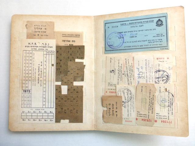 אלבום עם אמצעי תשלום, תלושים, תוי קניה וכו', ישראל, תקופת המנדט עד שנות ה70