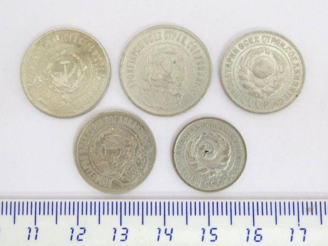 חמש מטבעות, רוסיה הסובייטית מלחמת האזרחים: 20 קופיקות (1922, 1923), 15 קופיקות (1923,1925), 10 קופיקות, 1925