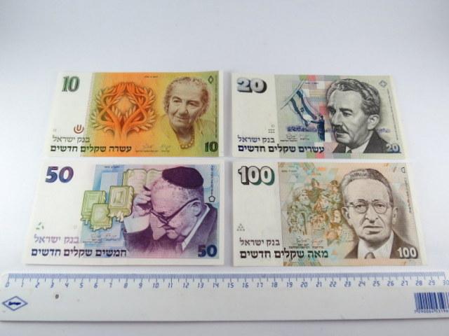 ארבעה שטרות, מצב Auc: מאה ₪, 1995, חמישים ₪ 1992, 20 ₪ 1993, עשרה ₪ 1992