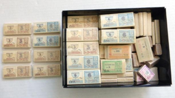 לוט של כ- 10000 בולי הכנסה משומשים, שנות ה50-80