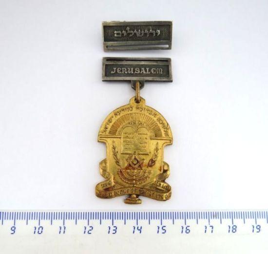 """אות בונים חופשיים, """"הלשכה הגדולה למדינת ישראל, ירושלים"""" The great Lodge of the State of Israel for Jerusalem"""