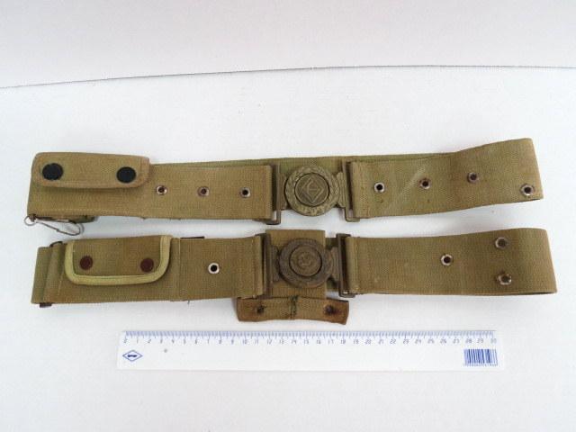 """שתי חגורות, ישראל, שנות ה50 : כל אחת עם אבזם, סמל: אגד, גדנ""""ע"""