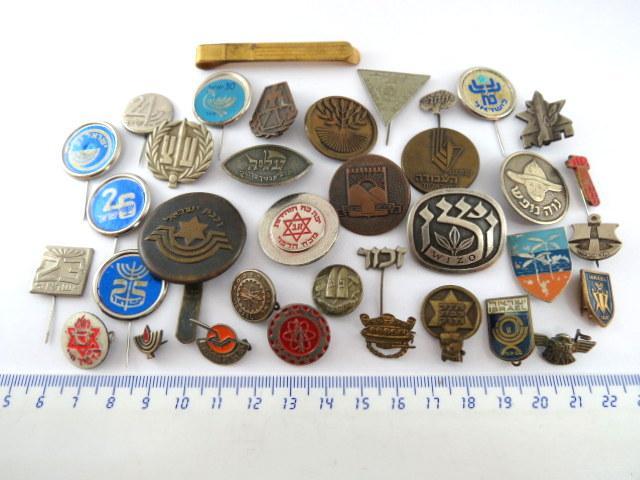 שלושים וחמש סיכות-סמלים ישראל, שנות ה40 עד שנות ה80