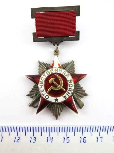 עיטור הצבא הסובייטי, מלחמת העולם השנייה דרגה II (כסף וזהב), עם המתלה המקורי , חתום וממוספר