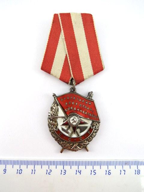 אות צבא ברית המועצות, מלחמת העולם השניה 1943, מסדר הנס האדום של חיילים לוחמים Order of the red Banner 1943, מס 253247