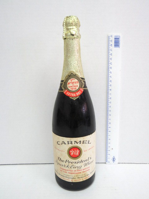 בקבוק יין הנשיא, 1958