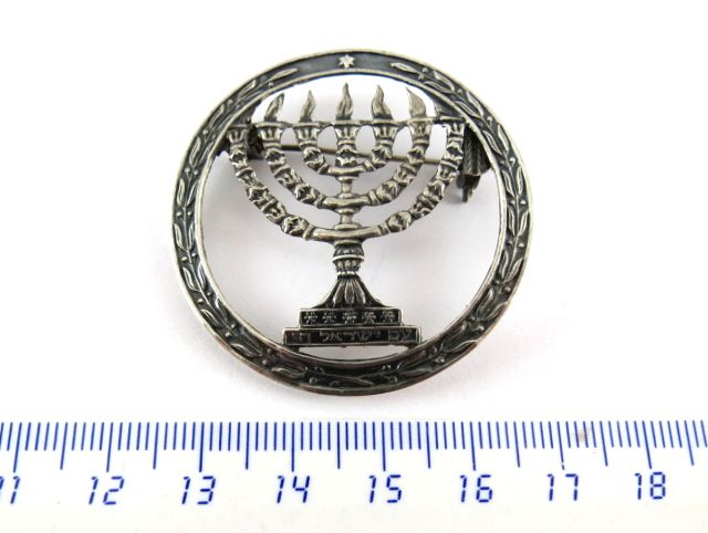 סיכת כסף 925, עם תבליט מנורה ירושלים Israel