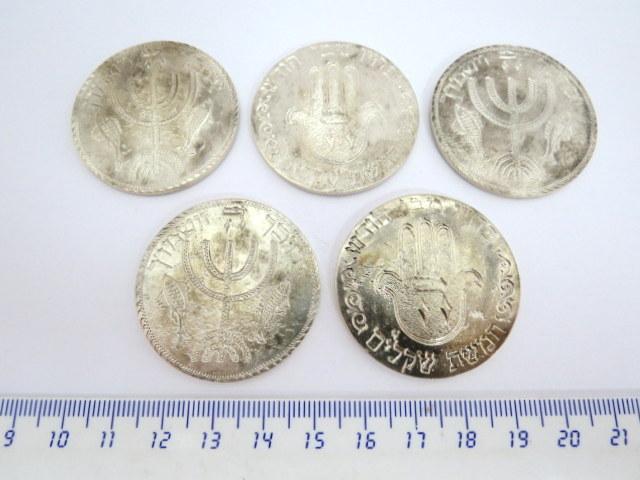 חמש מדליות כסף לפדיון הבן עם מנורה, דגים, וחמסה, סגנון קהילות צפון אפריקה