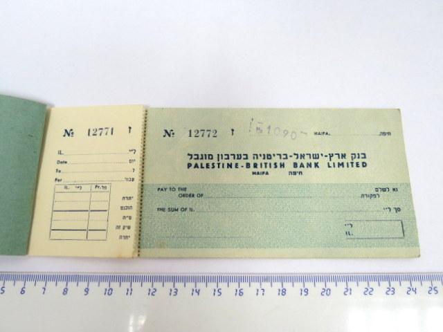 פנקס צ'קים של בנק ארץ ישראל בריטניה חיפה, (נותרו 9 צ'קים) Palestine-British Bank Ltd, Haifa