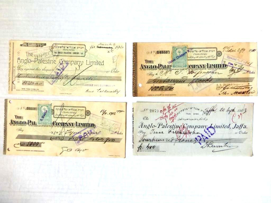 """ארבע המחאות של בנק אנגלו פלשתינה בע""""מ The Anglo Palestine Com Ltd.  1901, 1903, 1912, 1920"""