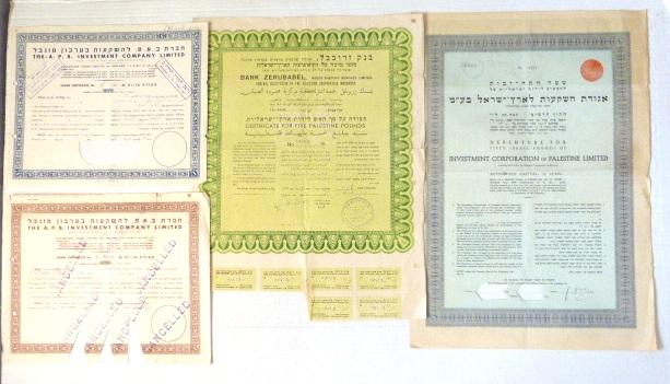 """שתי תעודות מניה ושתי אגרות חוב: החברה ב.א.פ. להשקעות בע""""מ, 1951,1954, בנק זרובבל, 1949, אגרת השעקות לא""""י בע""""מ (נפרע)"""