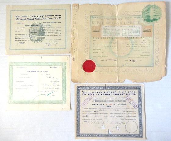 """ארבע תעודות מניה: קופת עם, 1963 החב' הישראלית המרכזית למסחר ולהשקעות, 1961, חברת ב.א.פ. להשקעות בע""""מ, והעתק תעודת מניה (בעלות על דירה), 1970"""