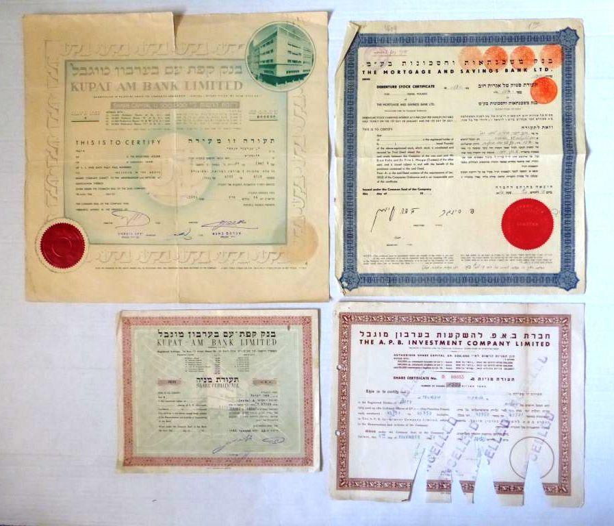"""ארבע תעודות מניה: קופת עם, 1954 קופת עם, 1960, בנק משכנתאות וחסכונות, 1950, חב' ב.א.פ. (בנק אנגלו-פלשתינה)  להשקעות בע""""מ, 1951 (נפדה)"""