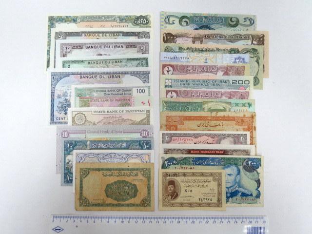 לוט 25 שטרות ארצות ערב ואיסלמיות, מצבים VG-AUC, תקופות שונות: Afganistan (2), Egypt (4), Iran (5), Iraq (3) Jordan (1), Liban( 5), Oman (1), Pakistan (2), Syria (1), Yemen (1)