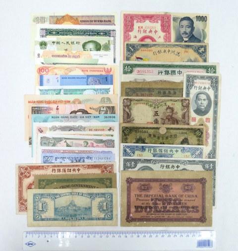 לוט 30 שטרות, ארצות המזרח הרחוק מצבים Good-AUC, כולל: Bhutan (1), Burma (1), Cambodia (2), China (15), Indonesia (1), Malaysia (1), Mongolia (2), Vietnam (2), Nippon (1)