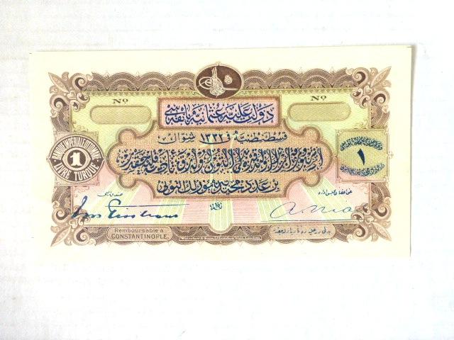 """שטר ע""""ס לירה טורקית, האימפריה העותמאנית,  UC"""