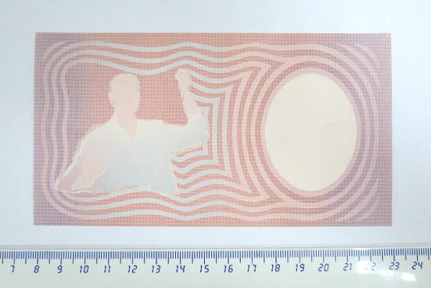 שטר proof, של 10 לירות , 1958 עם פס וסימן מים , מצב UNC