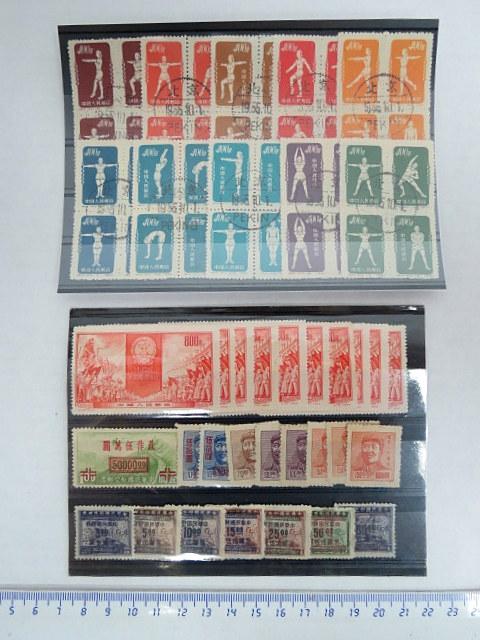 """ארבע סדרות ומספר בולים בודדים סין הקומוניסטית, כולל """"התעמלות דרך הרדיו 1955, הוצאה ראשונה"""