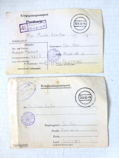 שני פריטי דואר שבויים Kriegsgefangenerlager שנשלחו לתל-אביב, 16.9.43, 22.6.43, עם חותמת צנזורה
