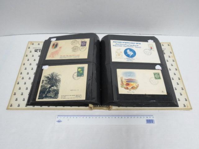 אלבום עם 200 מעטפות יום הופעת הבול ומיוחדים, בנושאים שונים, תערוכות ספורט, מלחמת סיני ועוד, מתחילת שנות ה50 עד שנות ה80