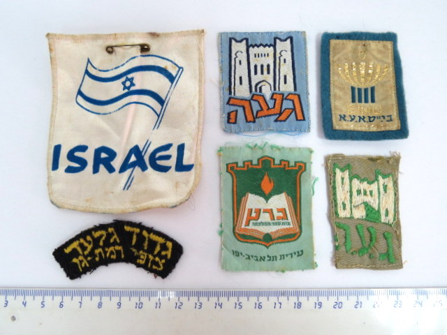 """ששה סמלים- תגיות, רקומים על בד: צופי ר""""ג, בי""""ס א.ע.א, גמנסיה הרצליה (2), בי""""ס גרץ, Israel"""