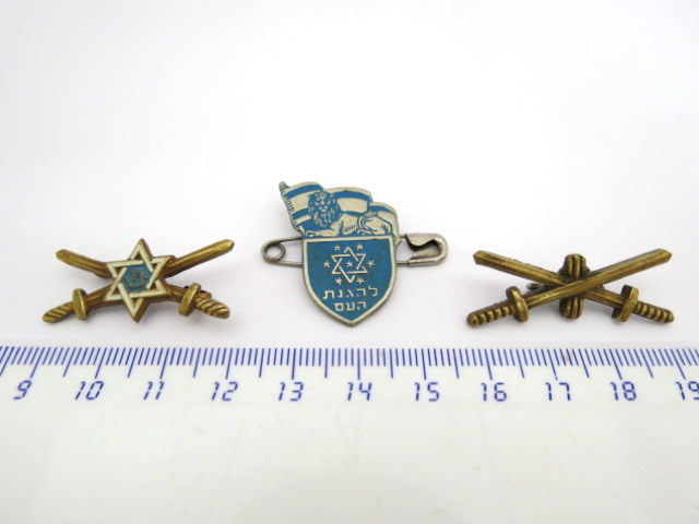 """שלוש סיכות, תקופת קום המדינה:  א. """"להגנת העם"""" ב. חרבות עם מגן דוד ג. חרבות בלי מגן דוד"""