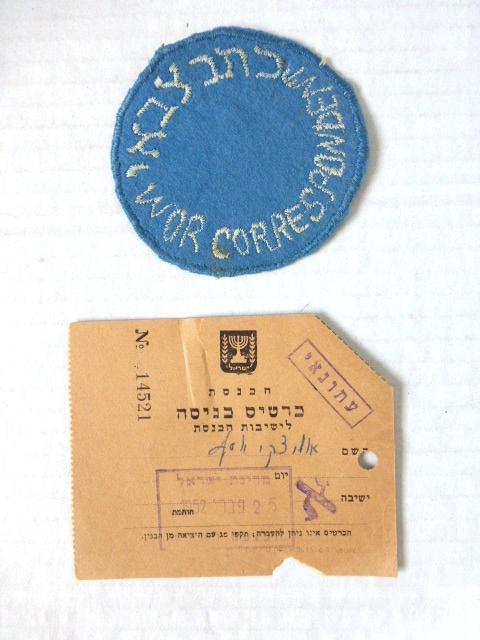 """יוסף אוליצקי, הכתב הצבאי הראשון של צה""""ל תג """"כתב צבאי"""" וכרטיס  כניסה לישיבות הכנסת, חתום ישיבה א', 25 פברואה 1952"""