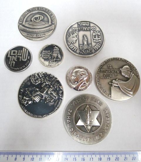 """שמונה מדליות מוכספות: בר מצווה, אירוויזיון, ארגון נכי צה""""ל, קק""""ל 1971, עשור פתחת רפיח ושלושה נוספים"""