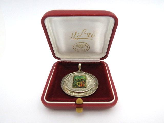 """מדלית כסף בעיצובו של משה קסטל """"מצפים למשיח"""", עם מסגרת-תליון כסף, קוטר 3.5 ס""""מ"""