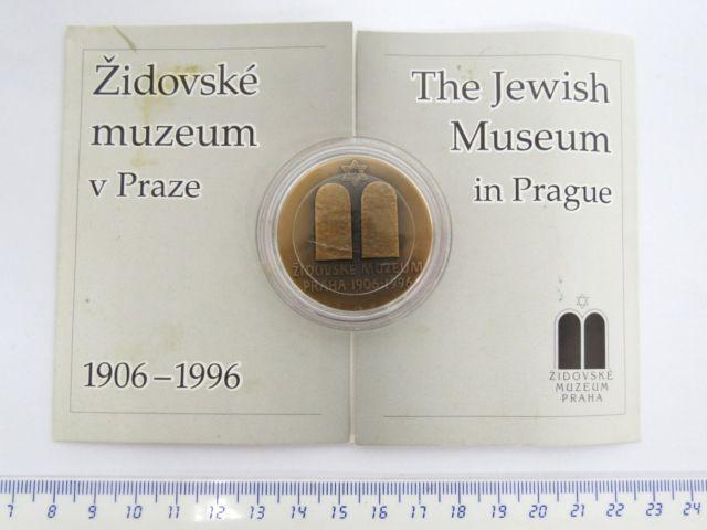 מדלית ברונזה לזכר Dr. Hugo Lieben 1881-1942 מייסד המוזיאון היהודי בפראג