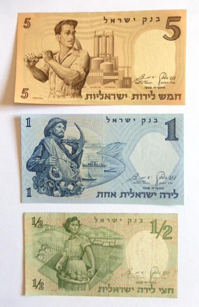 שלושה שטרות, 1958, מצב UNC חצי, 1, 5 לירות