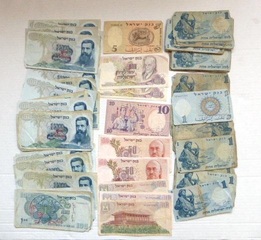 לוט שטרות בנק ישראל, 1958-1968 מצבים שונים, בדרך כלל משומשים