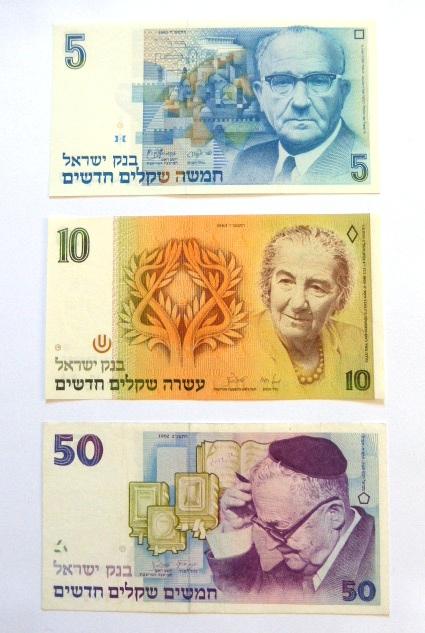שלושה שטרות: 5 ₪ 1985, 10 ₪ 1987, 50 ₪ 1992, מצבים XF-UNC