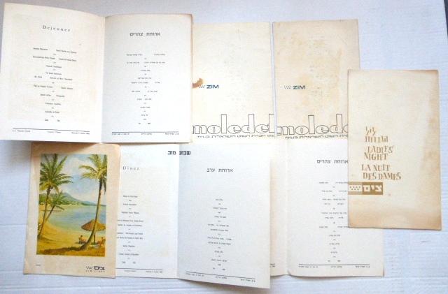 """תוכניה וששה תפריטים של חב' צים שנות ה50-60: """"ליל הגברות"""", א.ק. תיאודור הרצל (4), א.ק. מולדת (3)"""