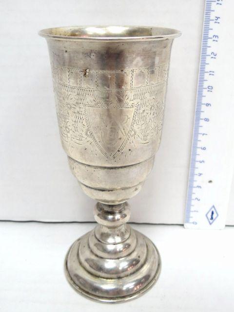גביע כסף 84P, ארץ ישראל שנות ה30