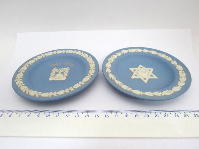 """שתי צלוחיות אבנית, תוצ' Wedgewood אנגליה: א. עם סמל מדינת ישראל, 1948-1973 ב. מגן דוד עם כיתוב """"ציון"""""""
