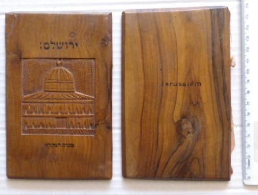 """כריכת עץ זית לספר עם חריטת מסגד כיפת הסלע וכיתוב """"ירושלם"""" """"מקום המקדש"""""""