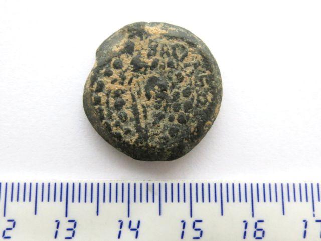 """מטבע ברונזה גדול, מתיתיהו אנטיגונוס אחרון המלכים החשמונאים, 40-37 לפנה""""ס, אריך גדול, קרן שבע כפול, כתובת עברית ארוכה מושלמת"""