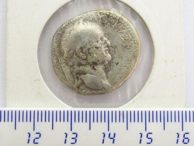 מטבע כסף טטרדרכמה, שלטון הקיסר וספסיאנוס 69-79 לספירה, מטבעת צור, מצב VG
