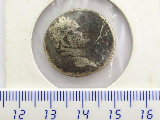 מטבע כסף, טטרה דרכמה, שלטון הקיסר וספסיאנוס 69-79 לספירה, מטבעת קולוניה סוריה, מצב VG