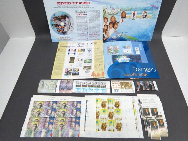אוסף קטן של בולי ישראל מצב מינט ערך נקוב 900 שח