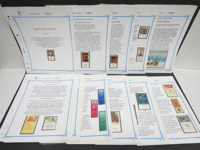 אוסף בולי ישראל בנושא ירושלים, הבולים בתוך דפי אלבום מיוחדים