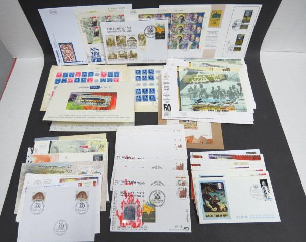 אוסף מעטפות ישראל, בנושאי יודאיקה, שואה וכו', כולל מהדורה מוגבלת , מצב VF