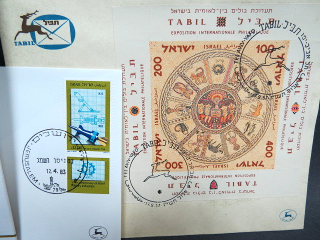 """אלבום עם חומר פילטלי, מעטפות מיוחדות, ישראל 1948 עד שנות ה80, ס""""ה כ-70 פריטים, וכן בולים ומעטפות, שנות ה90"""