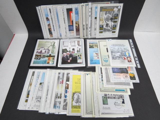 ישראל אוסף של 75 דפי מזכרת שונים ערך כרמל כ- 16000 $, כולל נדירים וכמה הוצאות פרטיות, נושאים יודאיקה, שואה וכו', מצב VF
