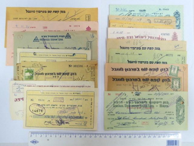 לוט של 20 צ'קים, ישראל, שנות ה40-60