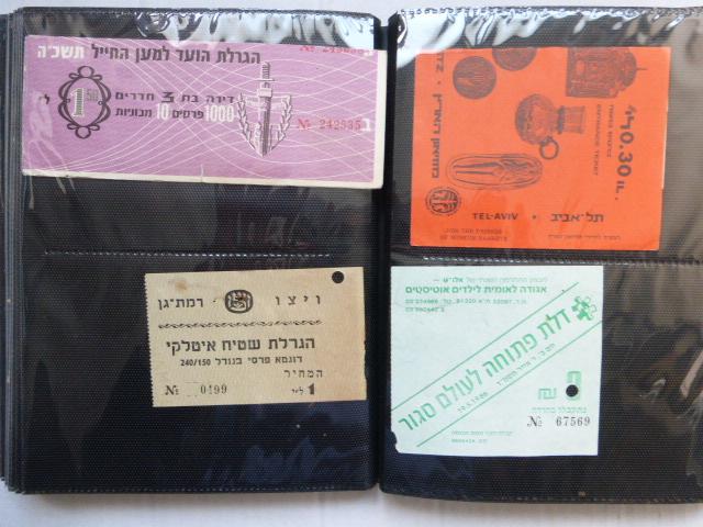 לוט גדול של אמצעי תשלום כרטיסי כניסה, הגרלות וכו', שנות ה60-70
